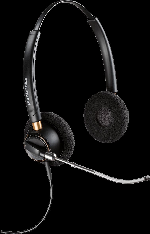 Plantronics EncorePro HW520 with Voice Tube